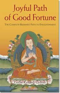 joyful_path_of_good_fortune
